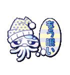 やさぐれクラゲ(にゅ~)(個別スタンプ:02)