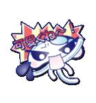 やさぐれクラゲ(にゅ~)(個別スタンプ:3)