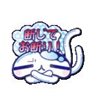やさぐれクラゲ(にゅ~)(個別スタンプ:4)