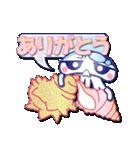 やさぐれクラゲ(にゅ~)(個別スタンプ:5)