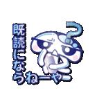 やさぐれクラゲ(にゅ~)(個別スタンプ:07)