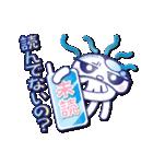 やさぐれクラゲ(にゅ~)(個別スタンプ:8)
