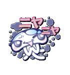 やさぐれクラゲ(にゅ~)(個別スタンプ:9)