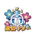 やさぐれクラゲ(にゅ~)(個別スタンプ:12)