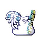 やさぐれクラゲ(にゅ~)(個別スタンプ:17)