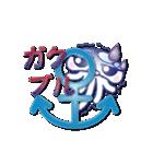 やさぐれクラゲ(にゅ~)(個別スタンプ:18)