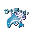やさぐれクラゲ(にゅ~)(個別スタンプ:21)