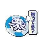 やさぐれクラゲ(にゅ~)(個別スタンプ:22)