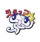 やさぐれクラゲ(にゅ~)(個別スタンプ:23)