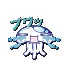 やさぐれクラゲ(にゅ~)(個別スタンプ:24)