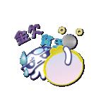 やさぐれクラゲ(にゅ~)(個別スタンプ:26)