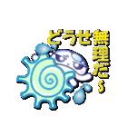 やさぐれクラゲ(にゅ~)(個別スタンプ:27)