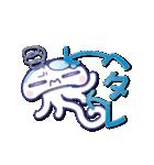 やさぐれクラゲ(にゅ~)(個別スタンプ:28)