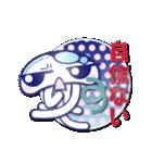 やさぐれクラゲ(にゅ~)(個別スタンプ:32)