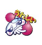 やさぐれクラゲ(にゅ~)(個別スタンプ:34)