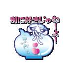 やさぐれクラゲ(にゅ~)(個別スタンプ:36)