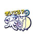 やさぐれクラゲ(にゅ~)(個別スタンプ:38)