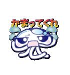 やさぐれクラゲ(にゅ~)(個別スタンプ:40)