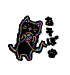 虹色の黒ねこ(個別スタンプ:10)