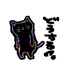 虹色の黒ねこ(個別スタンプ:11)