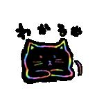 虹色の黒ねこ(個別スタンプ:16)