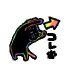 虹色の黒ねこ(個別スタンプ:17)