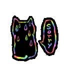虹色の黒ねこ(個別スタンプ:32)