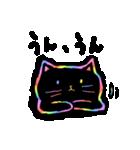 虹色の黒ねこ(個別スタンプ:34)