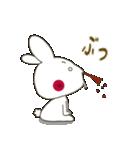 小生意気な白うさテンス(個別スタンプ:5)