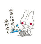 小生意気な白うさテンス(個別スタンプ:25)