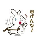 小生意気な白うさテンス(個別スタンプ:37)