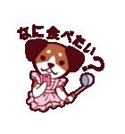 今日 何食べる? by たべちゃん(個別スタンプ:01)