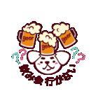 今日 何食べる? by たべちゃん(個別スタンプ:02)