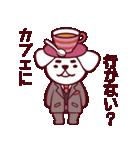 今日 何食べる? by たべちゃん(個別スタンプ:03)
