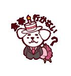 今日 何食べる? by たべちゃん(個別スタンプ:04)