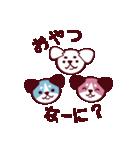 今日 何食べる? by たべちゃん(個別スタンプ:05)