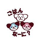 今日 何食べる? by たべちゃん(個別スタンプ:06)