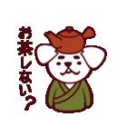 今日 何食べる? by たべちゃん(個別スタンプ:07)