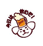 今日 何食べる? by たべちゃん(個別スタンプ:08)