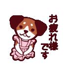 今日 何食べる? by たべちゃん(個別スタンプ:09)