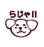 今日 何食べる? by たべちゃん(個別スタンプ:10)
