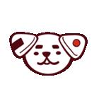 今日 何食べる? by たべちゃん(個別スタンプ:12)