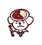 今日 何食べる? by たべちゃん(個別スタンプ:13)
