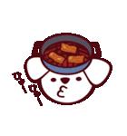 今日 何食べる? by たべちゃん(個別スタンプ:14)