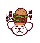 今日 何食べる? by たべちゃん(個別スタンプ:15)
