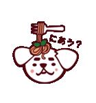 今日 何食べる? by たべちゃん(個別スタンプ:16)