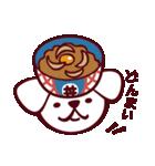今日 何食べる? by たべちゃん(個別スタンプ:17)