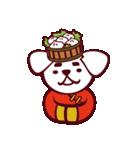 今日 何食べる? by たべちゃん(個別スタンプ:18)