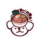 今日 何食べる? by たべちゃん(個別スタンプ:20)