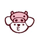 今日 何食べる? by たべちゃん(個別スタンプ:21)